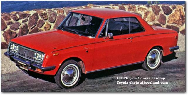 1969 Toyota - best for Oil Immersion Baptisms