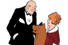 Who is the Daddy Warbucks of your organization?